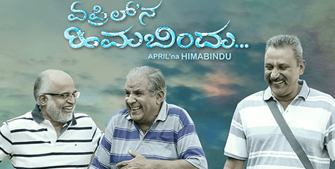 Upcoming Flick April Na Himabindu Sure To Enthrall Audiences