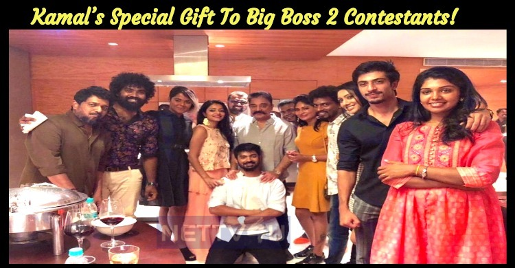 Kamal's Special Gift To Big Boss 2 Contestants!