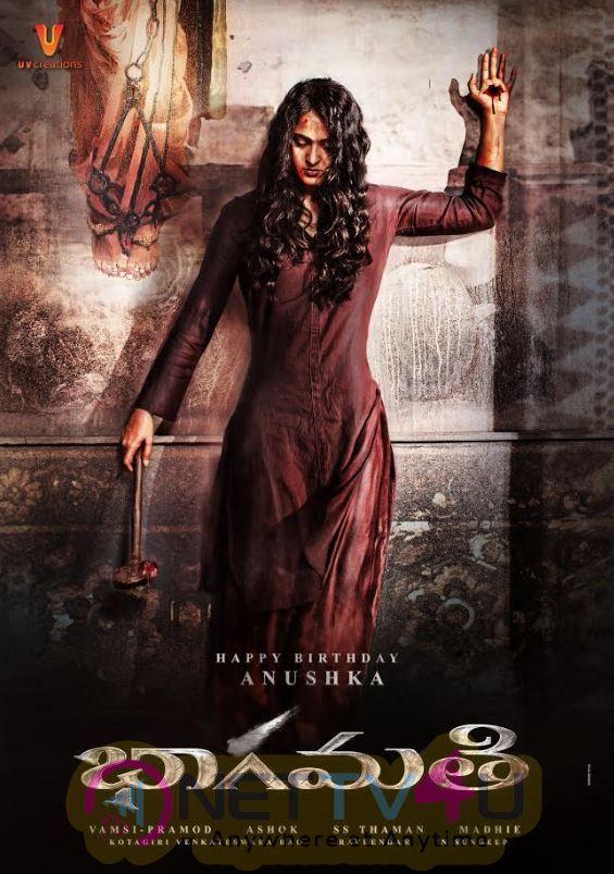 Anushka Bhagmati First Look Poster