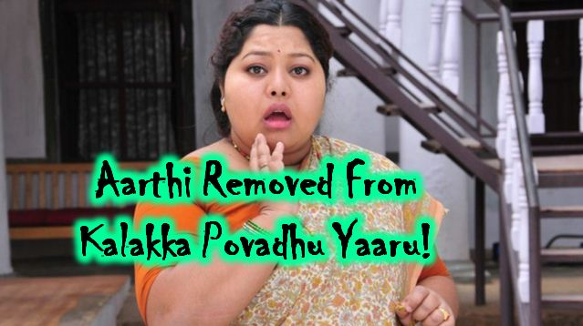 Bigg Boss Aarthi Thrown Out From A Popular Show!