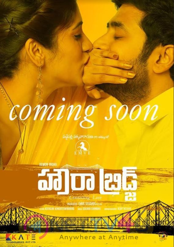 Howrah Bridge Movie Poster Telugu Gallery