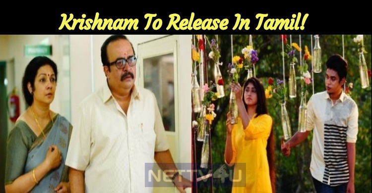 Krishnam To Release In Tamil!