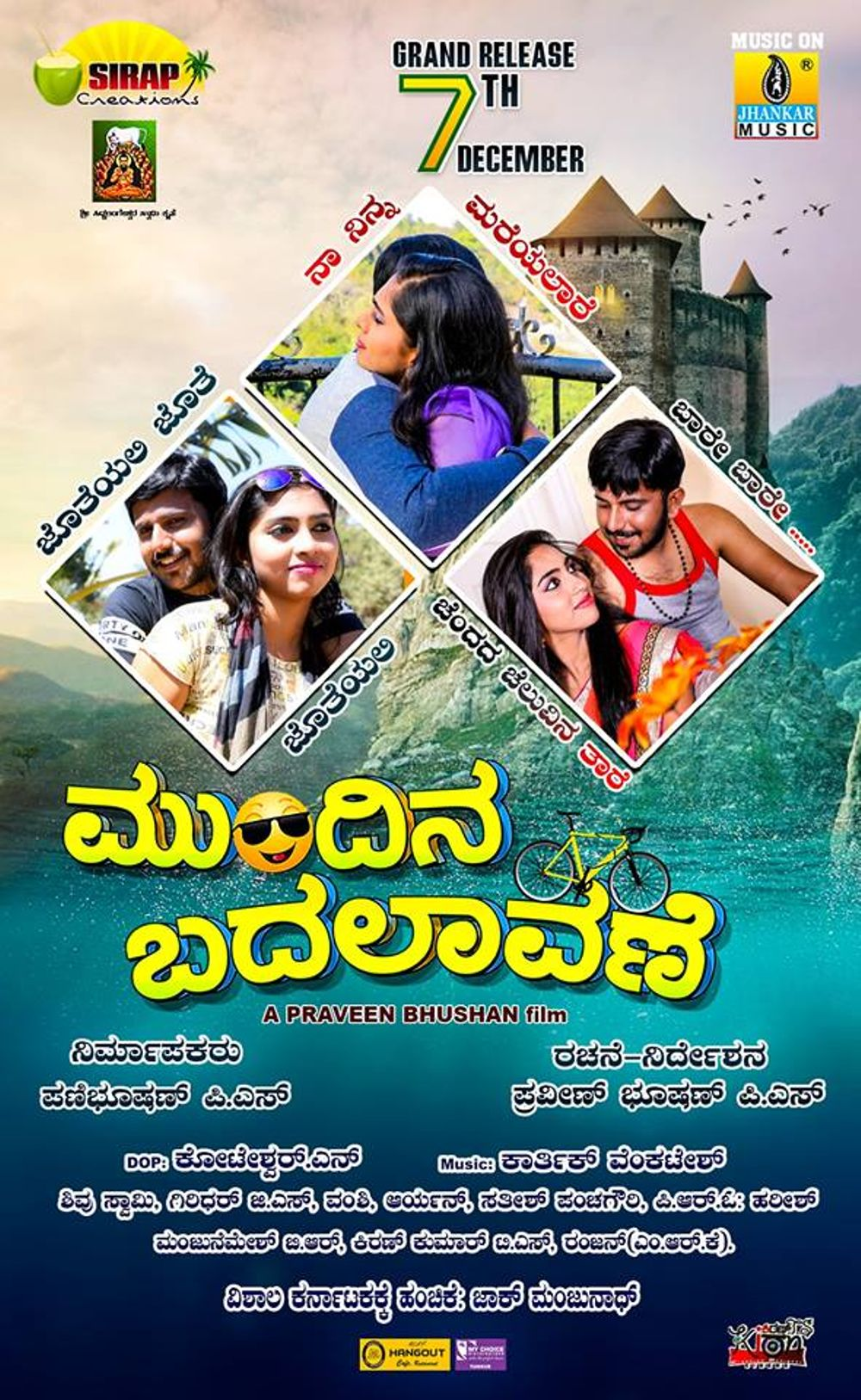 Mundina Badalavane Movie Review Kannada Movie Review