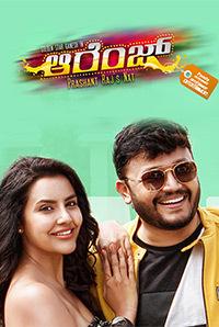 Orange Movie Review Kannada Movie Review