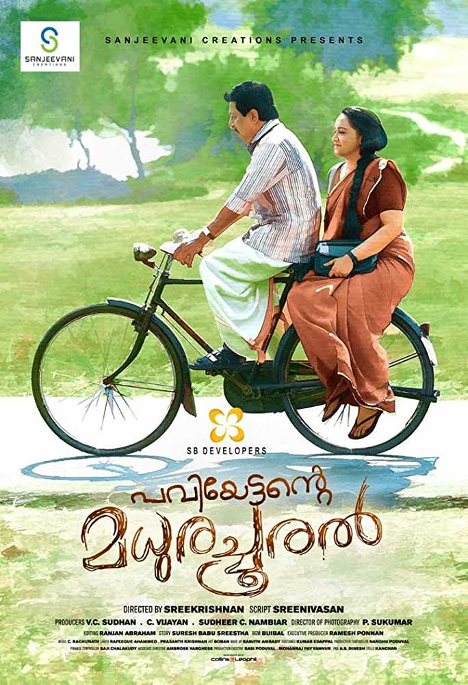 Paviettante Madhurachooral Movie Review Malayalam Movie Review