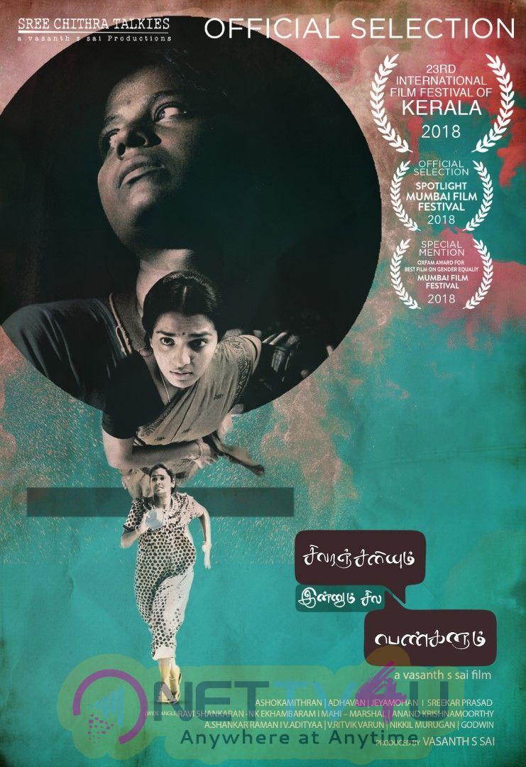 Sivaranjiniyum Innum Sila Pengalum Movie Posters Tamil Gallery