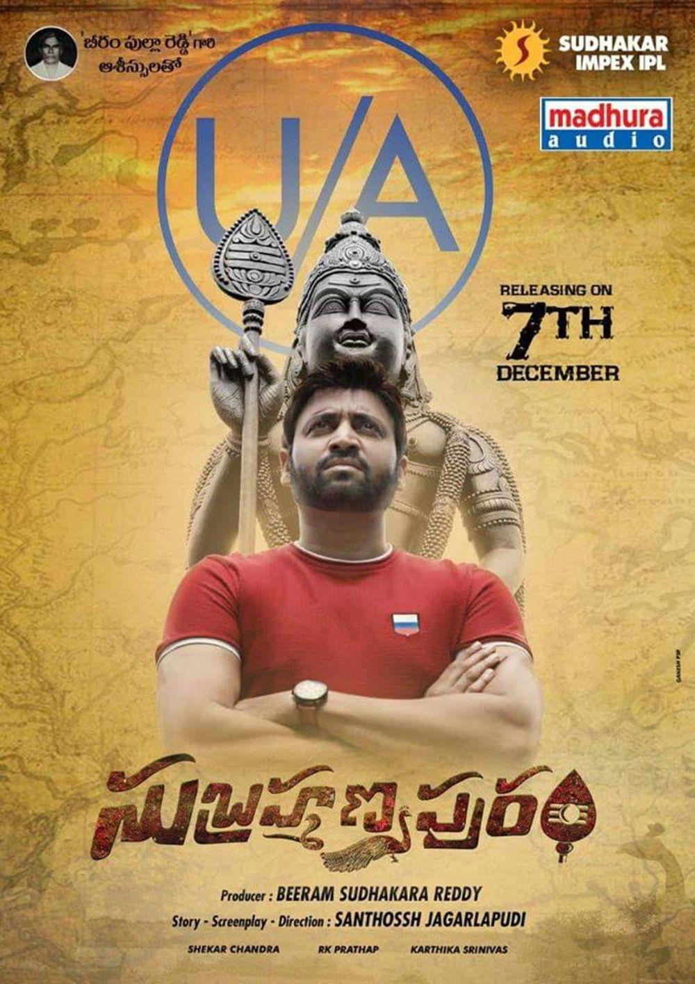 Subrahmanyapuram  Movie Review