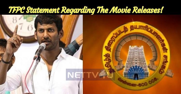 TFPC Statement Regarding The Movie Releases!