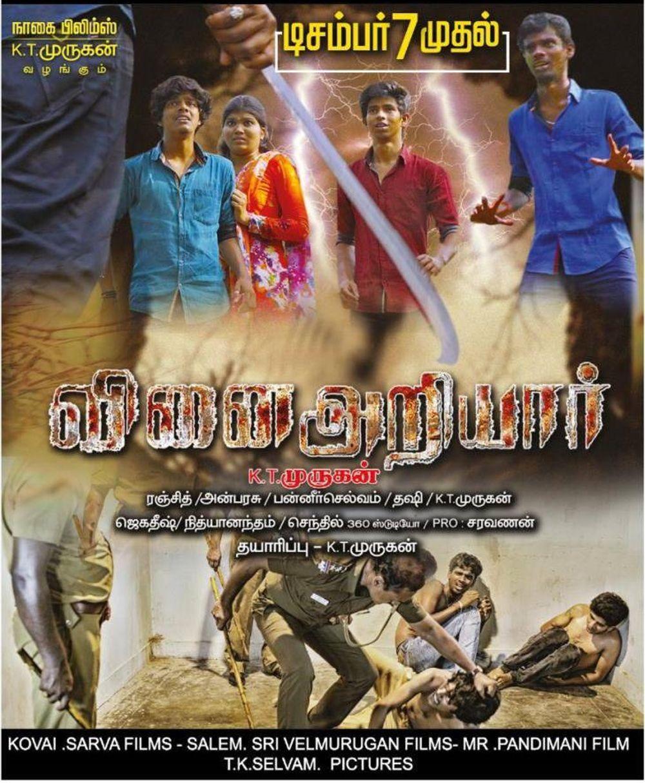 Vinai Ariyar Movie Review