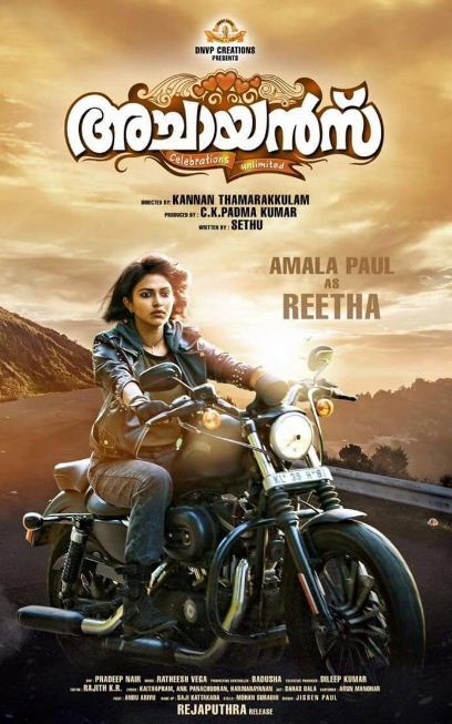 Amala Paul's First Look In Achayans!