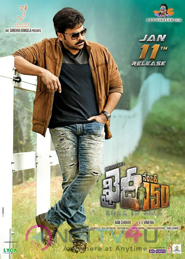 Khaidi No 150 Movie Release Date Posters