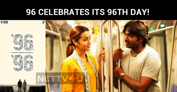 96 Celebrates Its 96th Day!