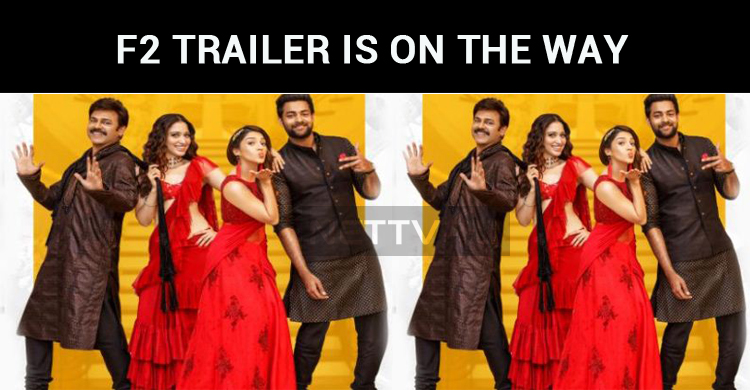 F2 Trailer Is Getting Ready To Hit The Internet..