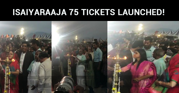 Ilaiyaraaja 75 Event Tickets Launched!