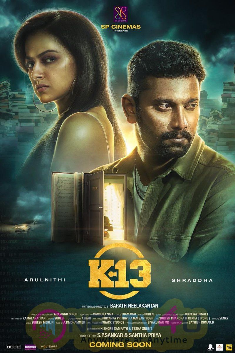 K 13 Movie Poster Tamil Gallery