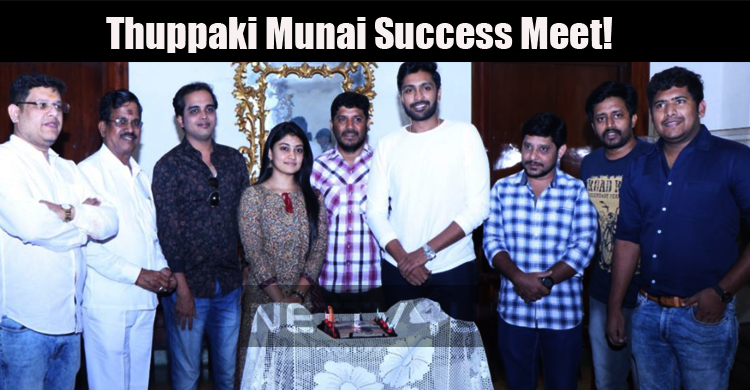 Thuppaki Munai Success Meet!