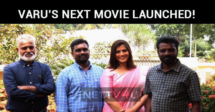 Varu's Next Movie Launched!