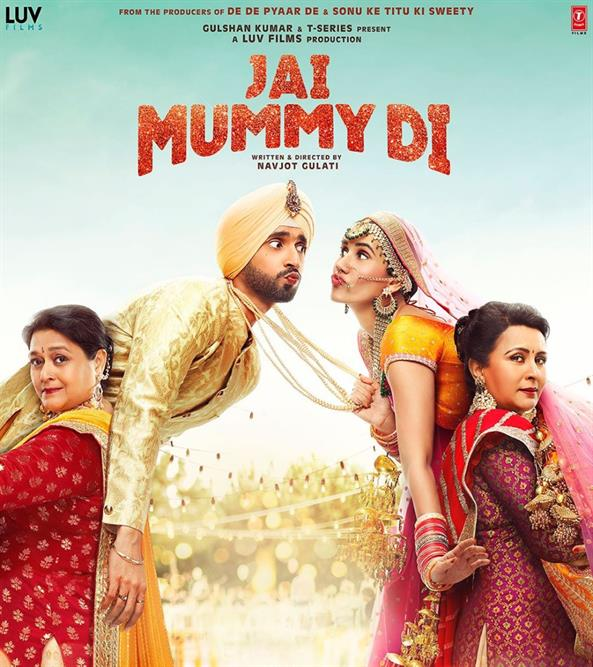 Jai Mummy Di Movie Review