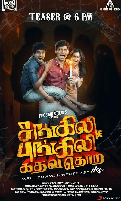 Sangili Bungili Kadhava Thorae Movie Review Tamil Movie Review