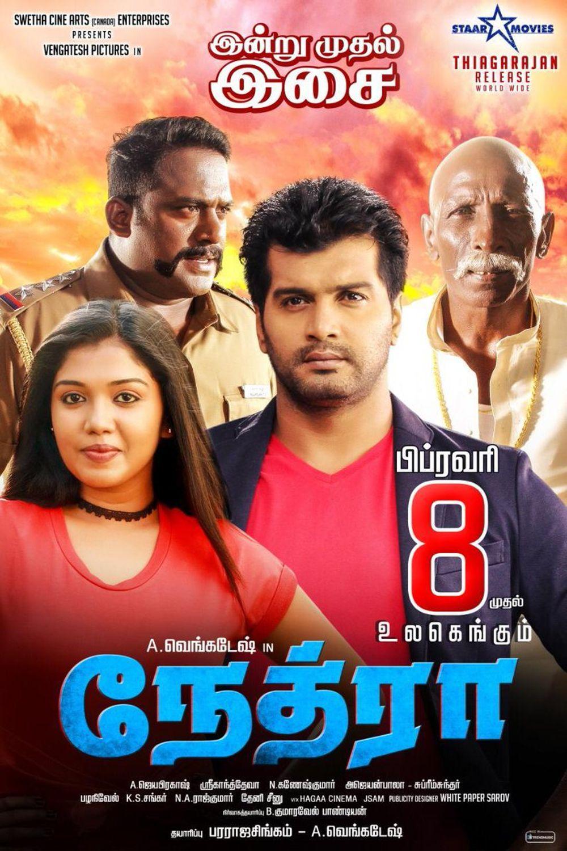 Nethraa Movie Review