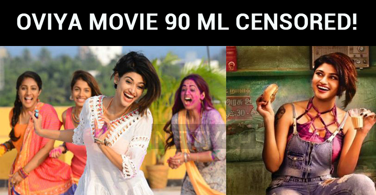 Oviya Movie 90 Ml Censored!