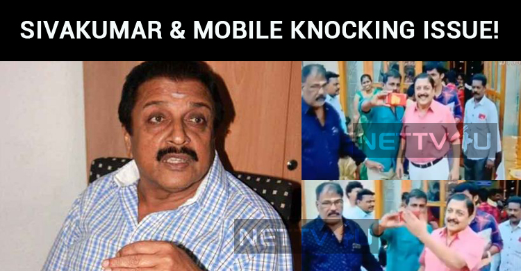 Sivakumar Gets Stuck With Yet Another Mobile Phone Knocking Issue!