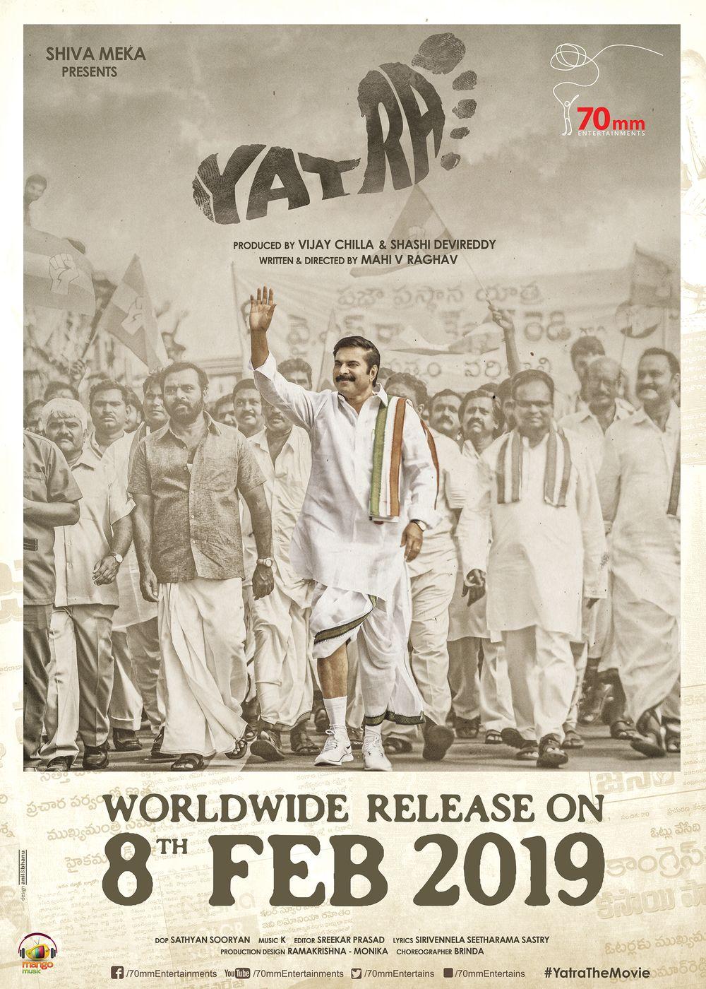 Yatra Movie Review Telugu Movie Review