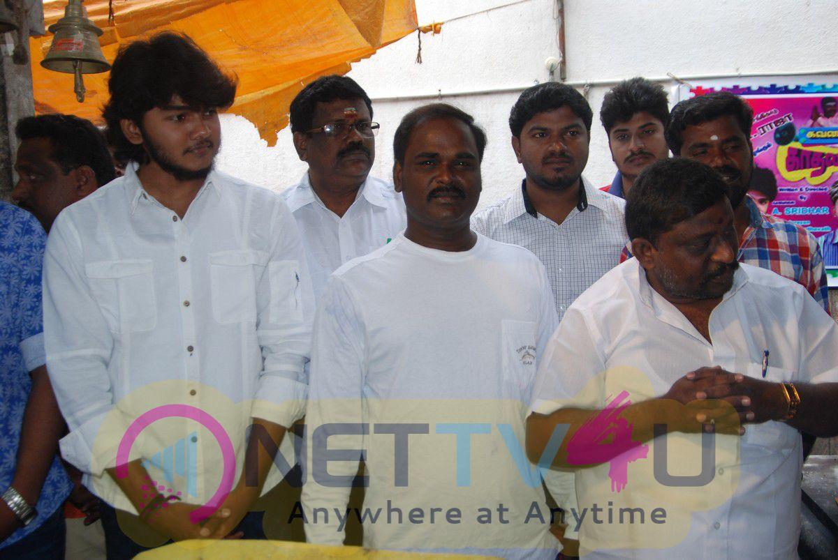 Kavalaippadatha Kadhalar Sangam Movie Launch Stills