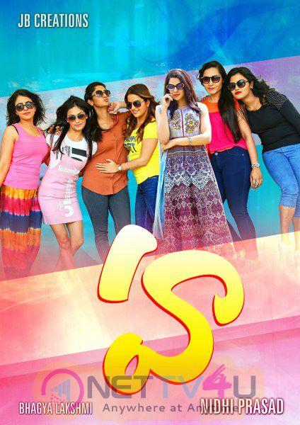 Nidhi Prasad New Movie Final Poster Released