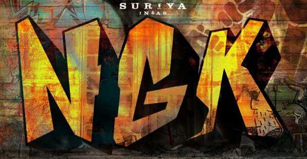 Details Regarding The Title For Suriya Starrer NGK