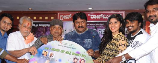 Kannada Movie C 3 Audio Launched
