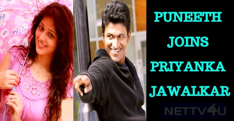 Puneeth Gets A Pair For His Next!