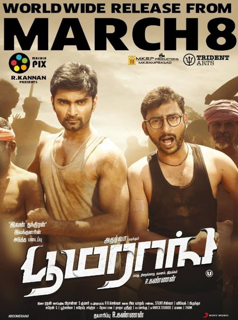 Boomerang Movie Review Tamil Movie Review