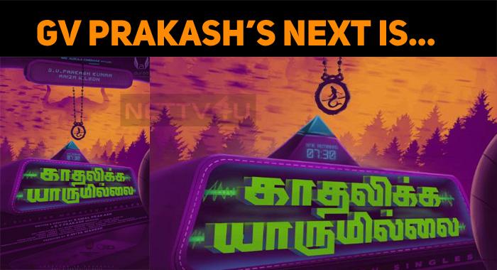 GV Prakash's Next Gets The Title!