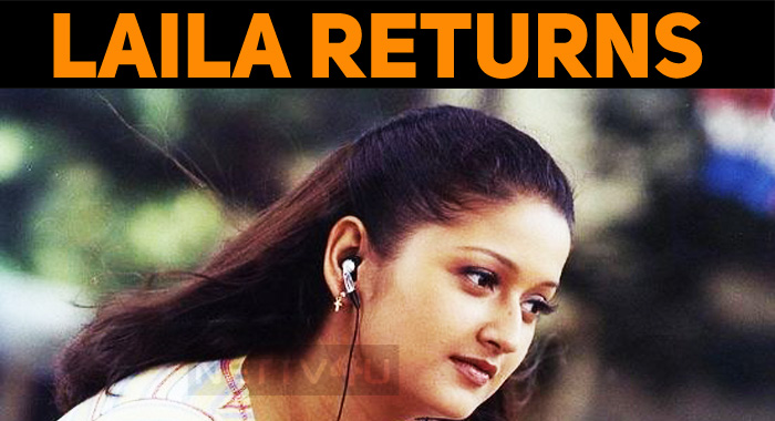 Laila Reenters With A Horror Genre!