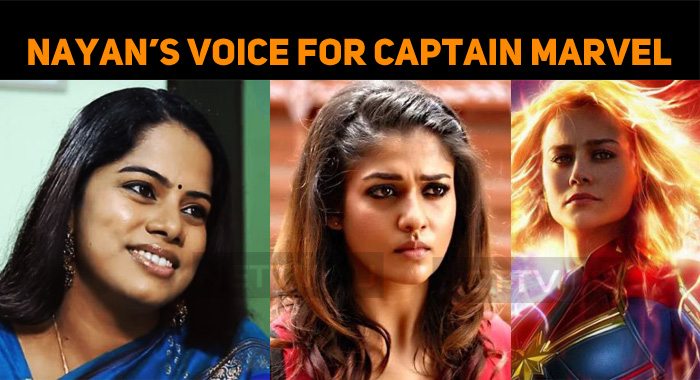 Nayanthara's Voice For Captain Marvel!