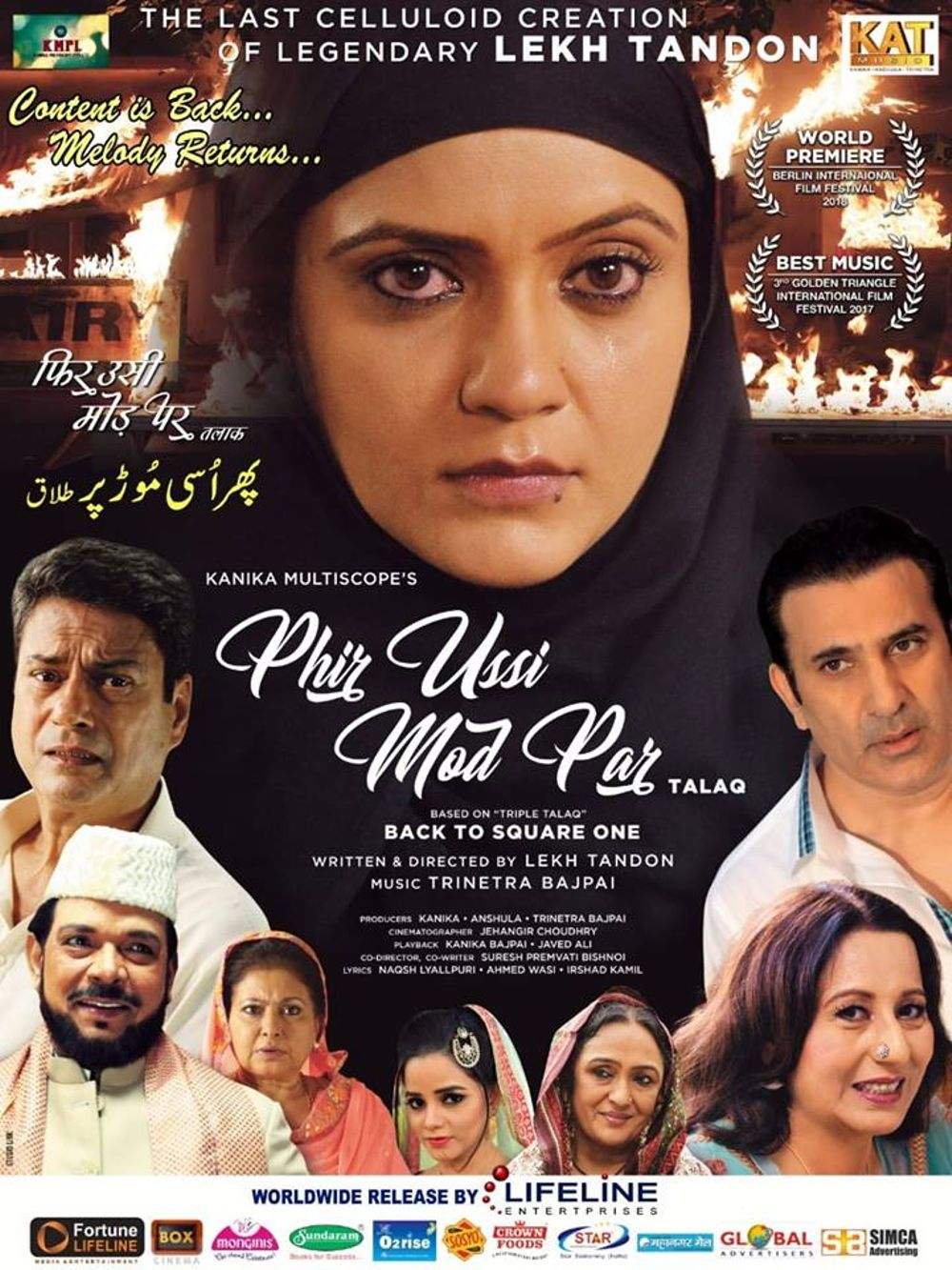 Phir Ussi Mod Par Talaq Movie Review Hindi Movie Review