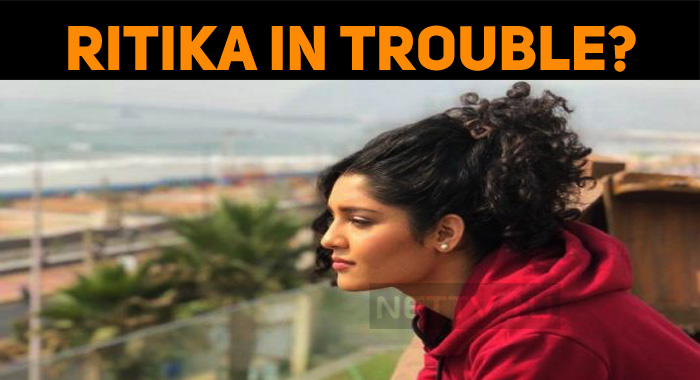 Ritika Singh's Movie In Trouble?
