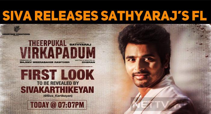 Sivakarthikeyan To Release Theerpugal Virkapada..