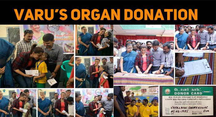 Varalaxmi Pledges To Donate Her Organs!