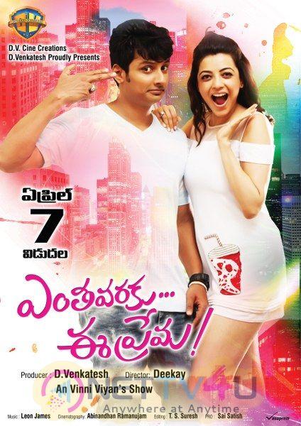 Enthavaraku Ee Prema Movie  Stunning Posters
