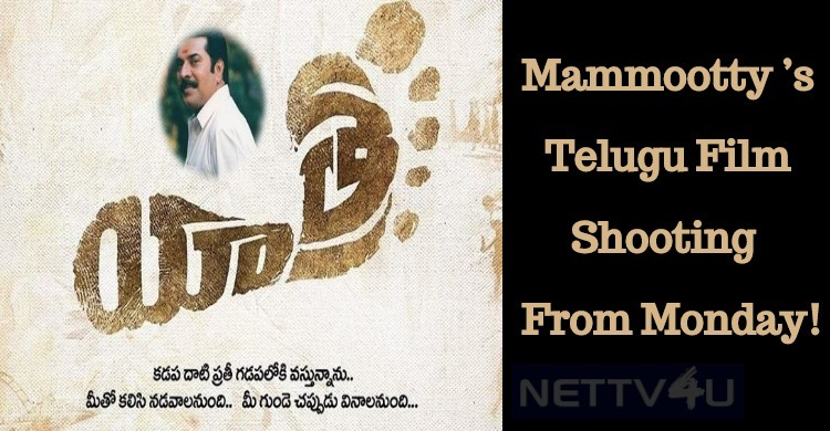 Mammootty's Telugu Film Shooting Starts From Mo..