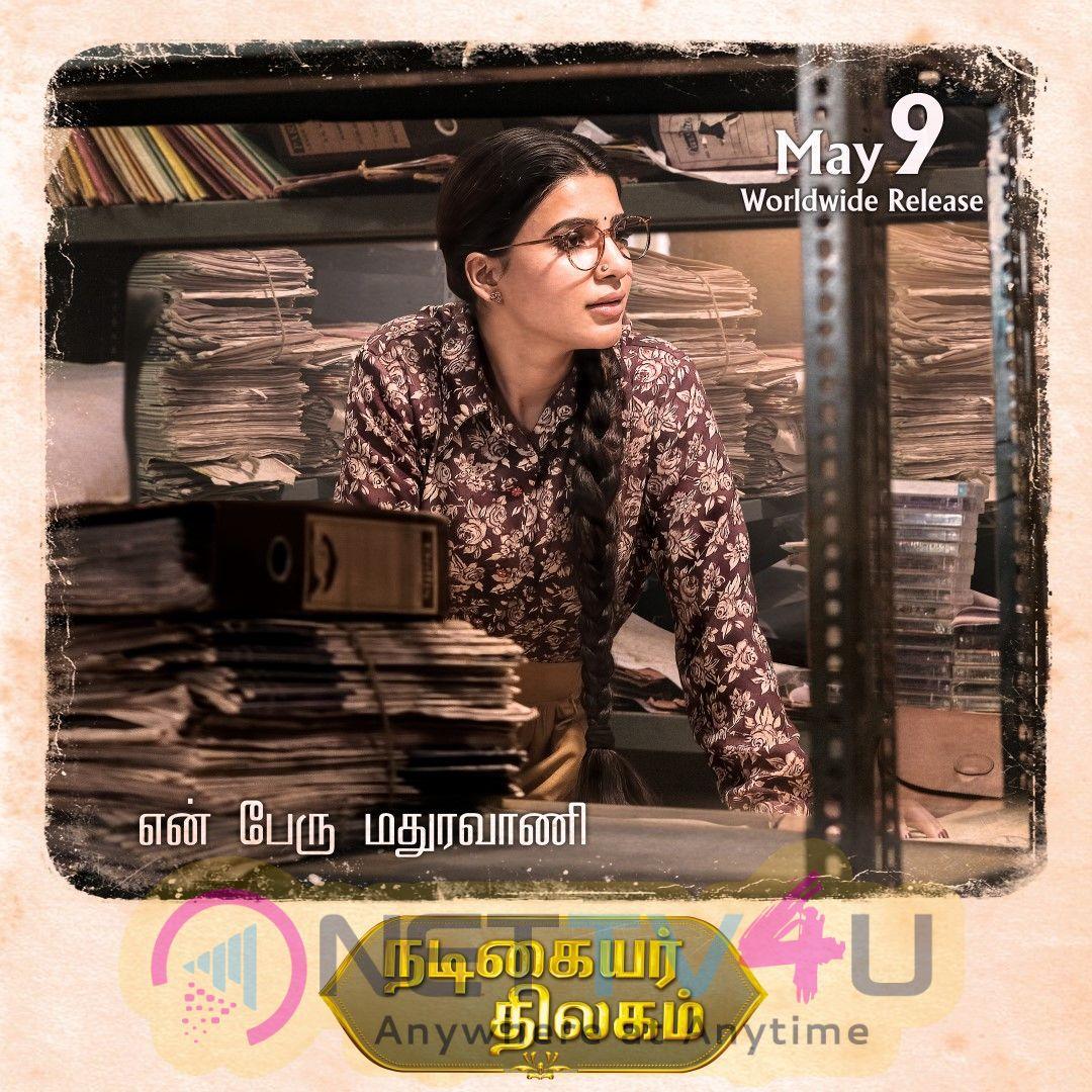 Nadigaiyar Thilagam Movie Posters