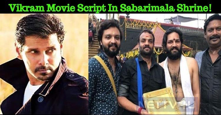 Vikram Movie Script In Sabarimala Shrine!