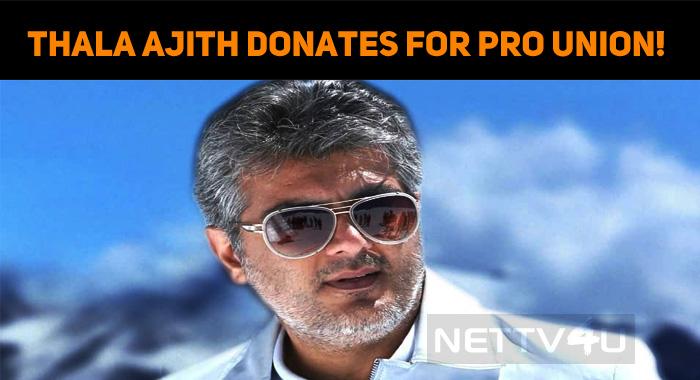 Thala Ajith Donates For PRO Union!