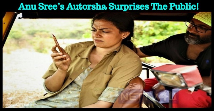 Anu Sri's Autorsha Surprises The Public!