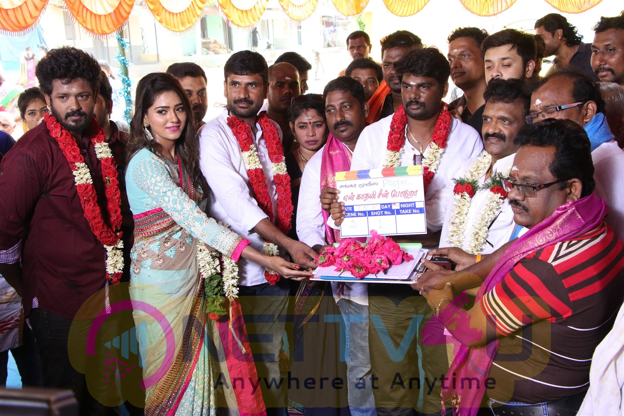 En Kadhali Sean Podura Movie Pooja Stills Tamil Gallery