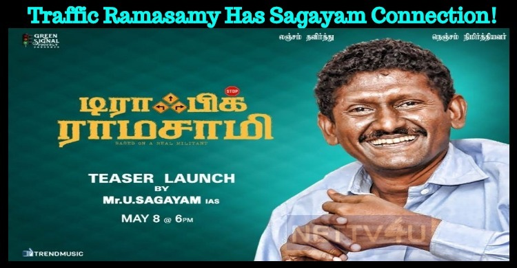 Traffic Ramasamy Has Sagayam Connection!