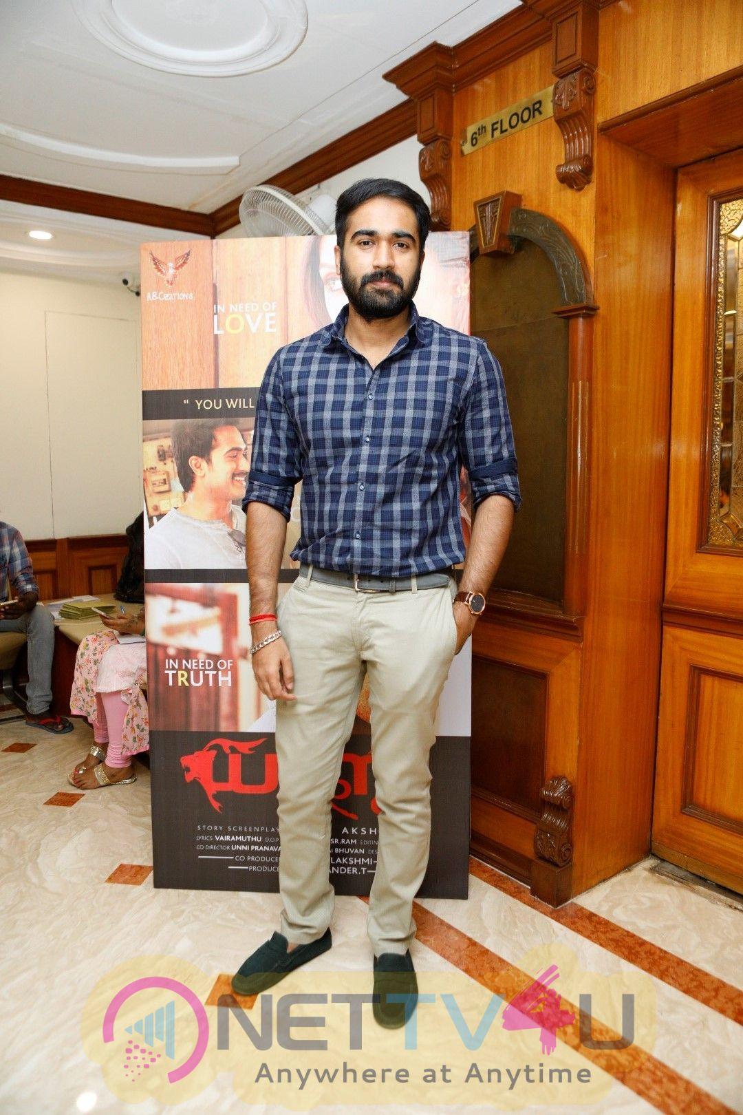 Yaalee Movie Press Meet Images Tamil Gallery