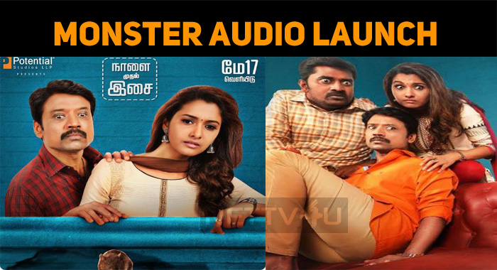 Monster Audio Launch Tomorrow!